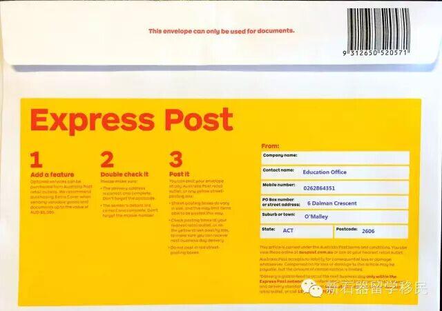 国际快递信封正面   国际快递信封背面   国际普通信封正面   国际普通信
